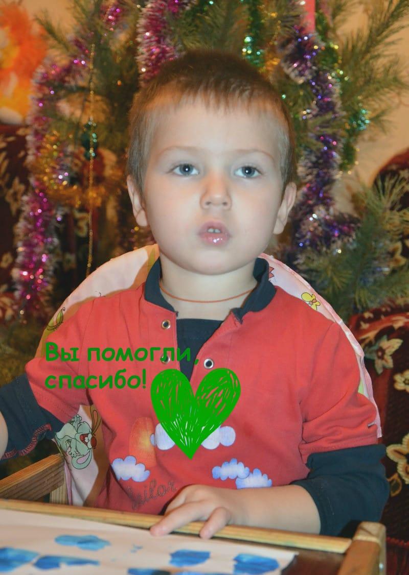 Саша Сергеев