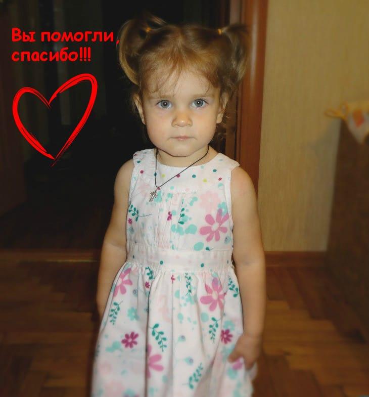 Саша Фролова