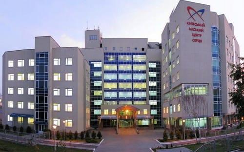 Наши клиники. Киевский институт сердца