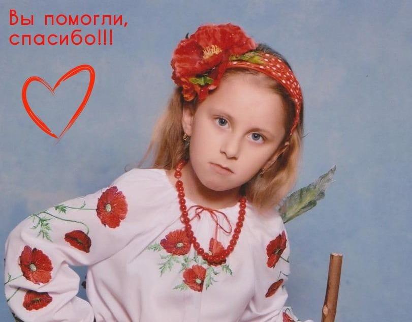 Кристина Майдич