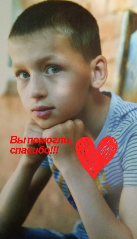 Костя Бойко