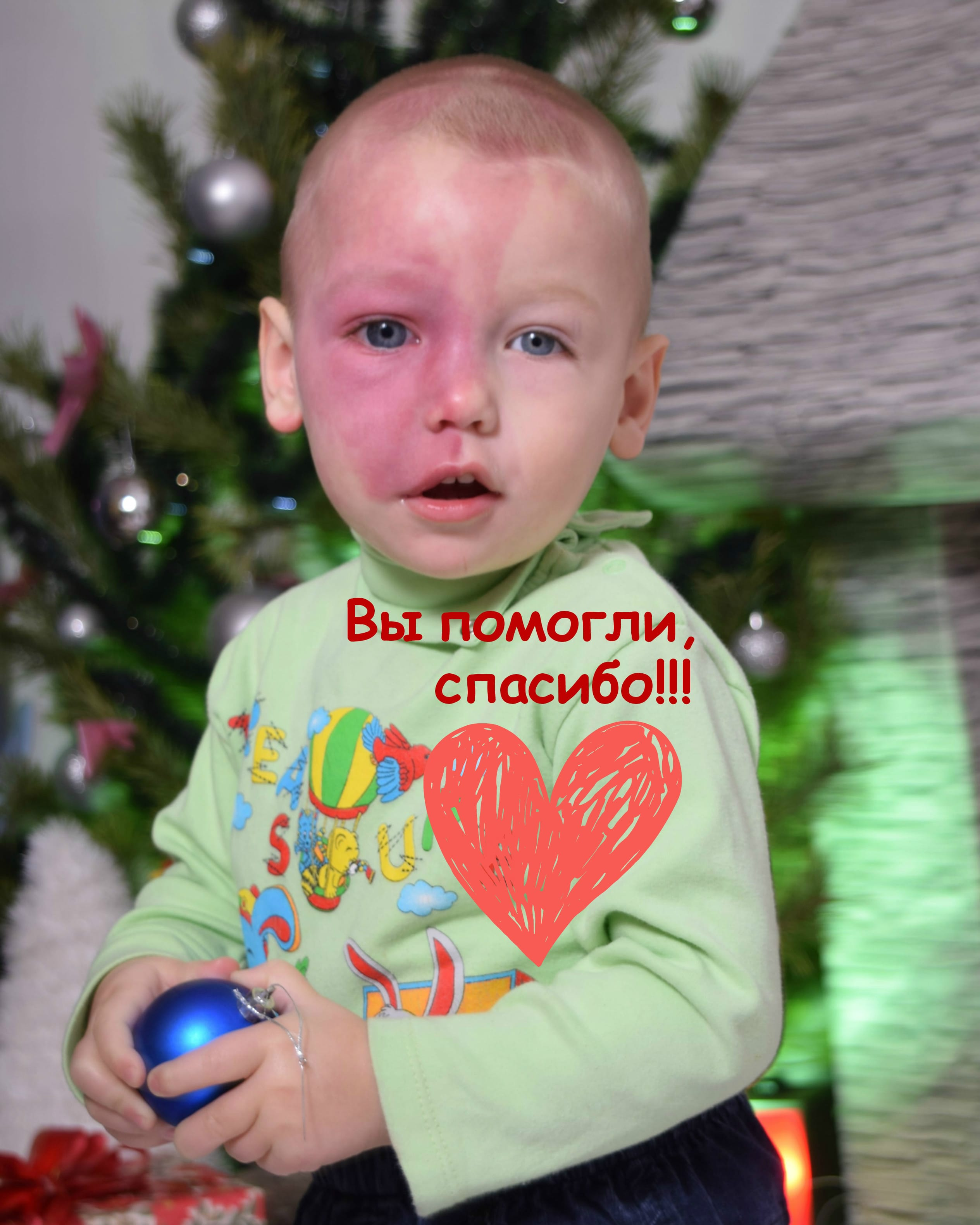Виталик Солдатенко