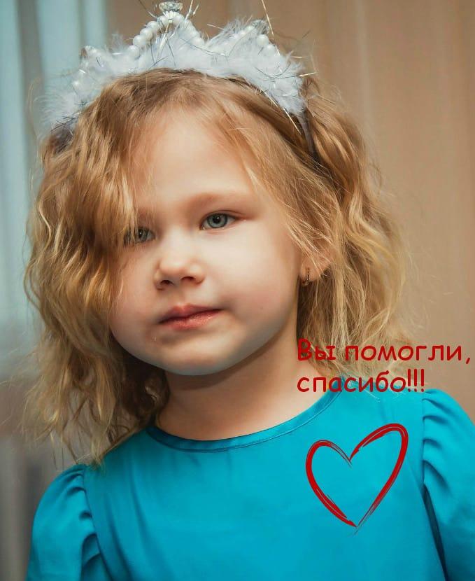Ирина Ермолова