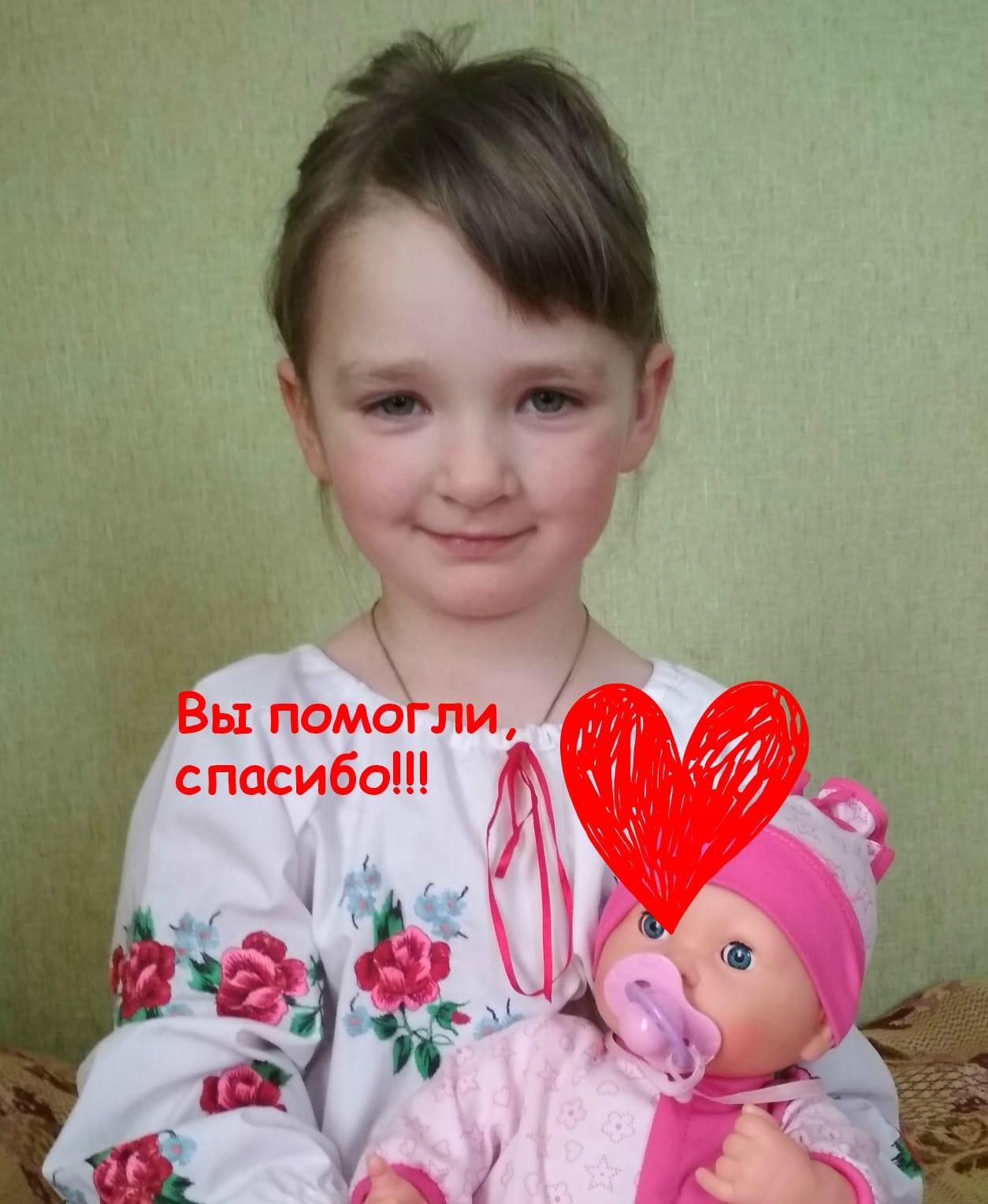 Дарья Полищук