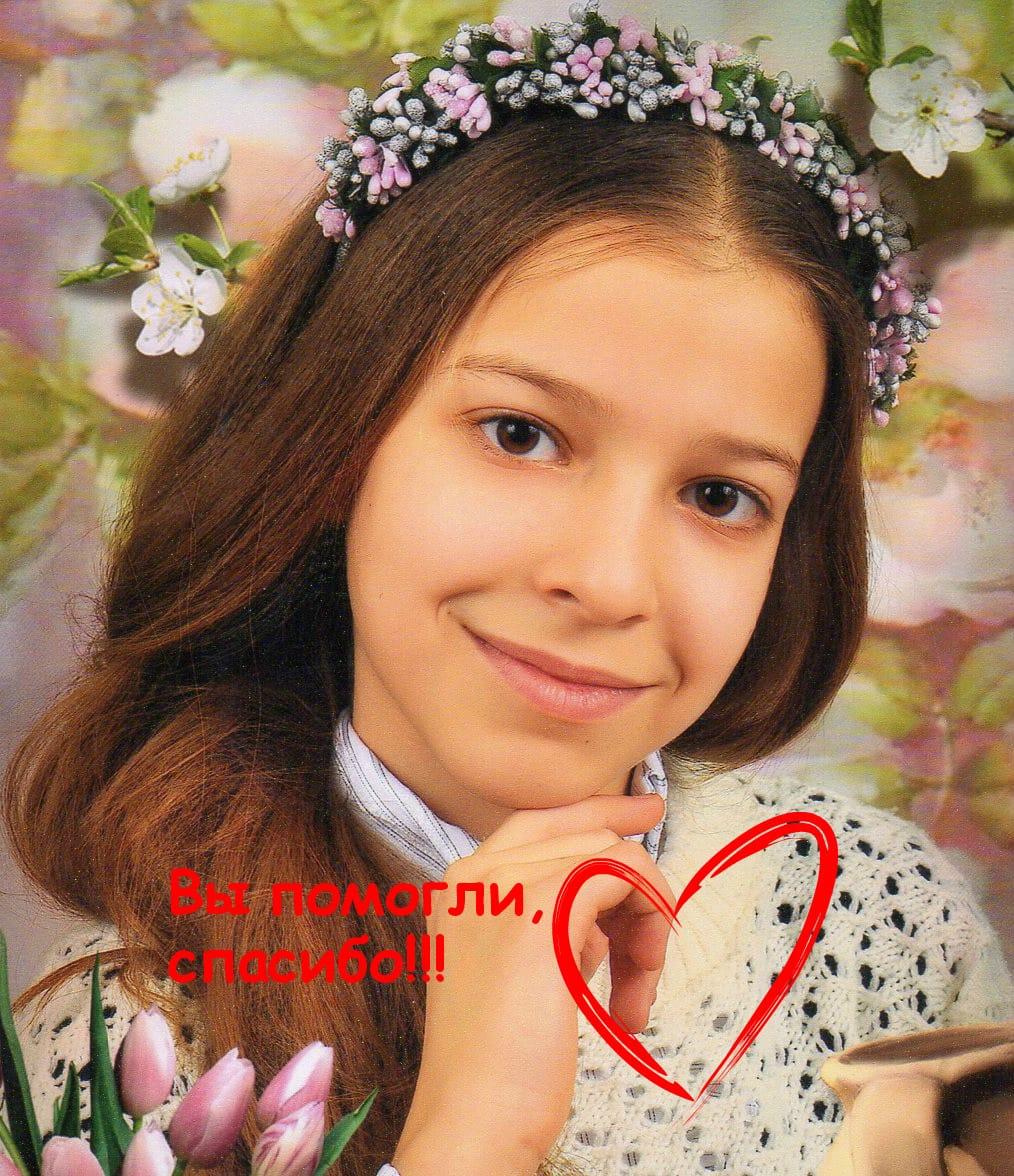 София Кострицкая