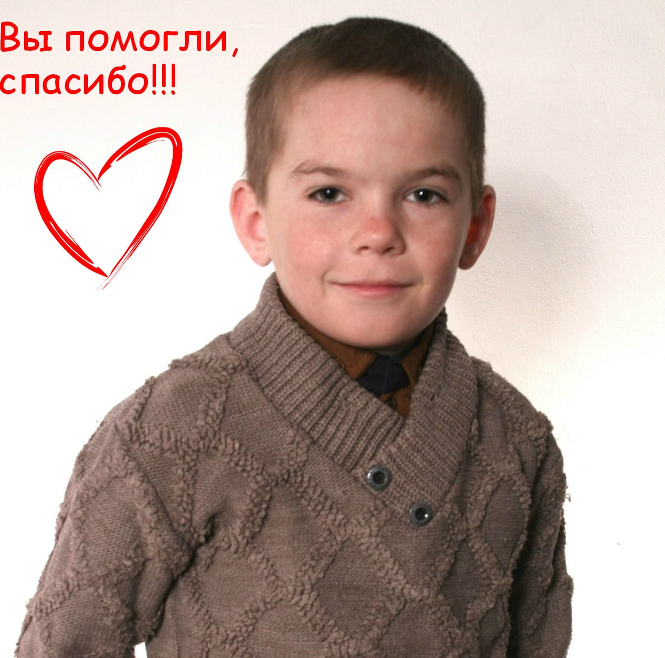 Максим Мирончук