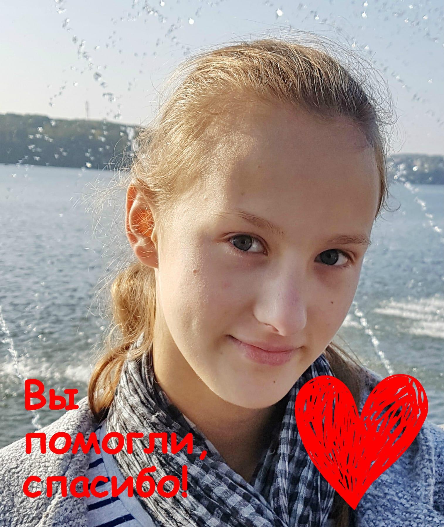 Дарья Пасичник