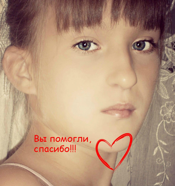 Амина Сиволожская